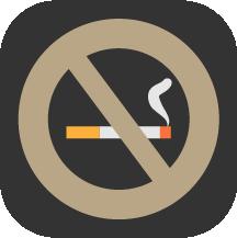 Im gesamten Haus ist das Rauchen verboten